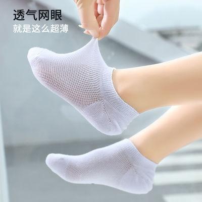 儿童夏季男童薄纯棉女童短袜夏天宝宝船袜学生防臭儿童网眼隐形袜
