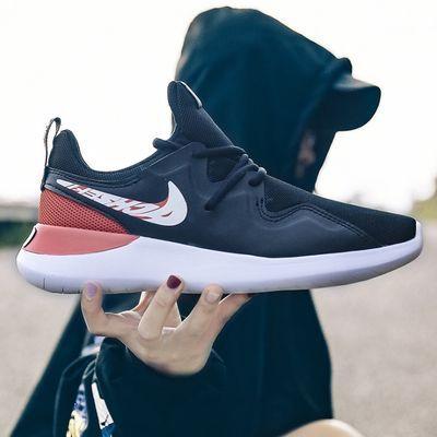 ouminike伦敦4代跑步鞋夏季透气网面轻便耐磨休闲运动鞋男鞋女鞋