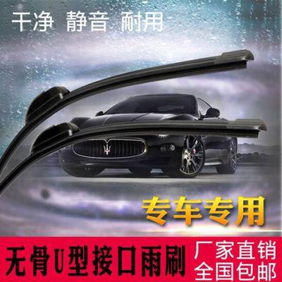 北京现代圣达菲雨刮器原装高端静音无骨雨刷器片橡胶条圣达菲雨刷