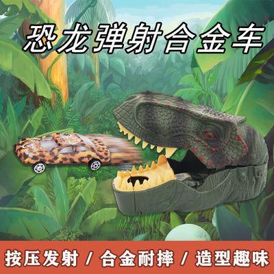 恐龙发射小汽车儿童仿真合金回力惯性耐摔益智卡通玩具车彩盒套装