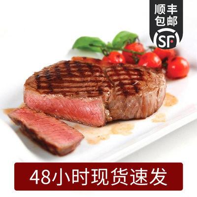 好食邻 菲力牛排8/16/24片 西餐黑胡椒套餐新鲜批发牛肉儿童牛扒