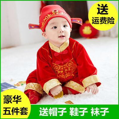 宝宝周岁衣服男童婴儿抓周礼服女儿童唐装中国风百天生日春秋冬季