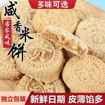 客家炒米饼龙门米饼米糕饼干糕点类芝麻饼杏仁饼干绿豆饼惠州特产