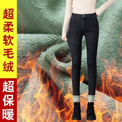 加绒牛仔裤女高腰冬季2020新款带绒加厚保暖外穿紧身黑色小脚裤