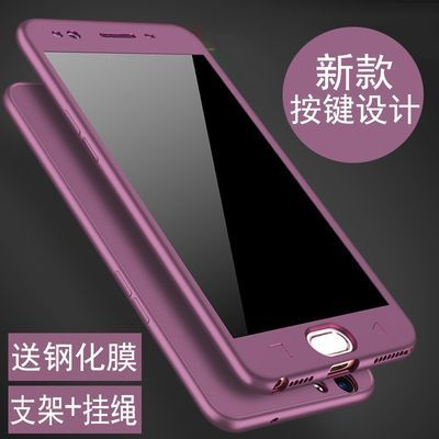 oppoa59s手机壳a57/r9s/r9m/a79手机套全包r9plus软壳r11男女款潮