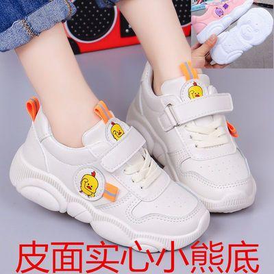 充电七彩发光鞋夜光鞋带灯鞋男女学生儿童闪光运动童鞋板鞋休闲鞋