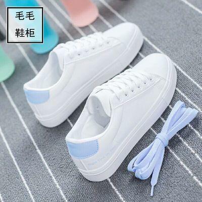 2020春秋新款韩版百搭小白鞋女学生休闲女鞋平底板鞋单鞋白鞋子潮