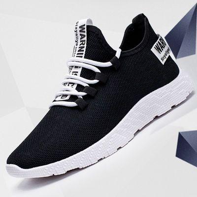 流行男鞋运动户外休闲鞋轻便单鞋内里透气跑步健身鞋