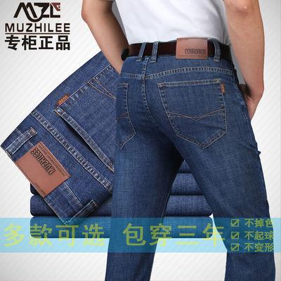 高档春秋季男士牛仔裤加绒厚款弹力修身商务秋冬款直筒宽松长裤子