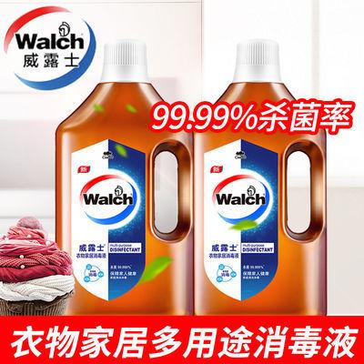 威露士消毒液1L瓶家用衣物家居多用途杀菌清洁剂地板玩具消毒水