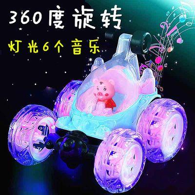 儿童男孩可充电遥控车玩具小男孩子36特技翻转汽车翻滚车耐摔礼物