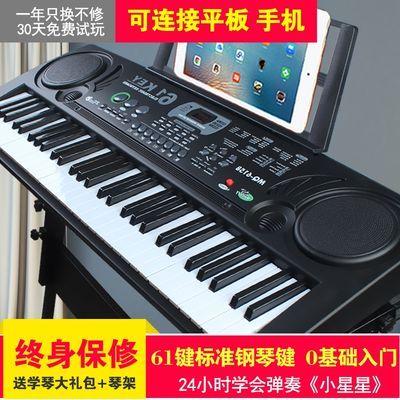 电子琴61键儿童成人初学入门钢琴专业幼师教学乐器男女孩玩具88