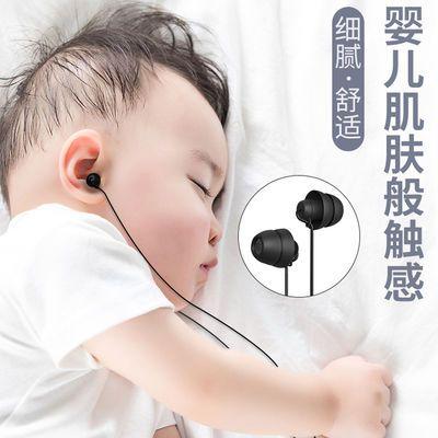 睡眠耳机入耳式耳塞小米vivo华为苹果通用隔音降噪带麦游戏K歌线