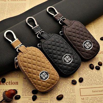 汽车钥匙包通用型男女真皮大众本田丰田现代奥迪宝马车钥匙保护套