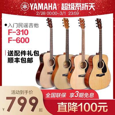 雅马哈YAMAHA吉他f310民谣木吉他初学者入门学生男女41寸f600单板