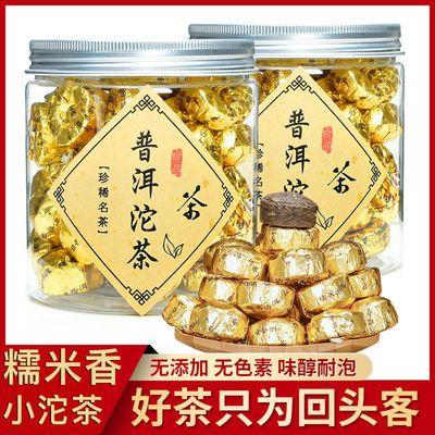 云南普洱茶熟茶糯米香小沱茶 浓香型陈年普洱茶叶迷你小坨茶罐装