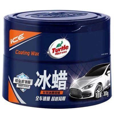 龟牌冰蜡汽车蜡镀膜车腊通用上光打蜡白色车专用养护车用保养正品