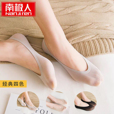 南极人浅口袜子女夏季薄款天鹅绒硅胶防滑船袜韩版隐形防臭短丝袜