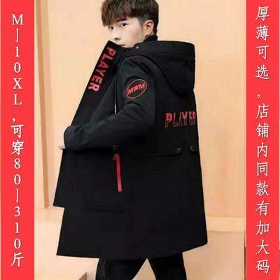 春秋季风衣男中长款加绒夹克青少年学生韩版修身棉衣连帽加厚外套