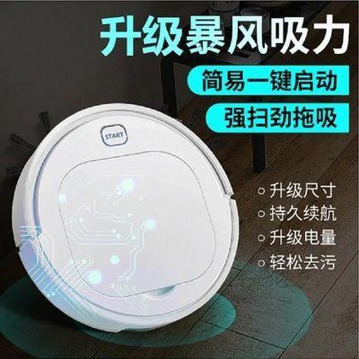 吸拖扫大吸力家用智能全自动扫地机懒人清洁机器人灰尘毛发吸尘器