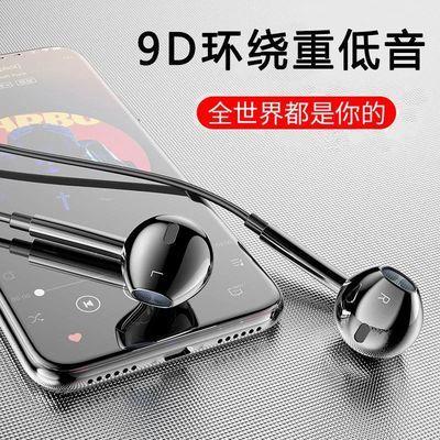 耳机oppo华为vivo苹果小米安卓通用手机入耳式耳机线耳塞可爱韩版