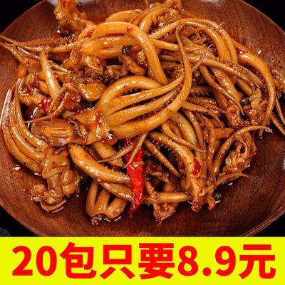 香辣鱿鱼香菇鱿鱼须零食即食麻辣小吃批发脆骨鱿鱼丝熟食海鲜