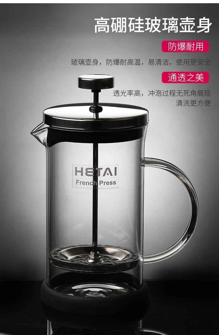 150目细网咖啡壶法压壶家用手冲打奶泡法式滤压壶不锈钢一壶多用