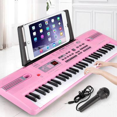 多功能儿童电子琴男女孩钢琴初学61键宝宝带话筒音乐玩具生日礼物