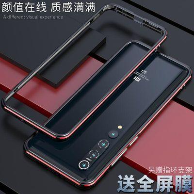 小米10手机壳小米10pro手机壳5g男潮牌小米10保护套金属边框防摔