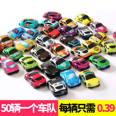 儿童玩具小汽车男孩迷你塑料幼儿园奖品玩具车宝宝创意个性回力【