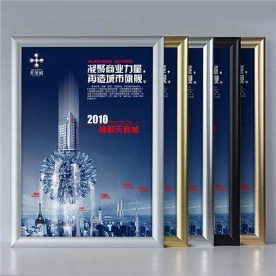 铝合金海报框 前开启式电梯广告框架挂墙a3相框4K画框写真定制