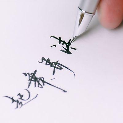 Pimio毕加索钢笔美工弯尖916成人学生用礼盒装钢笔刻字送笔尖笔套