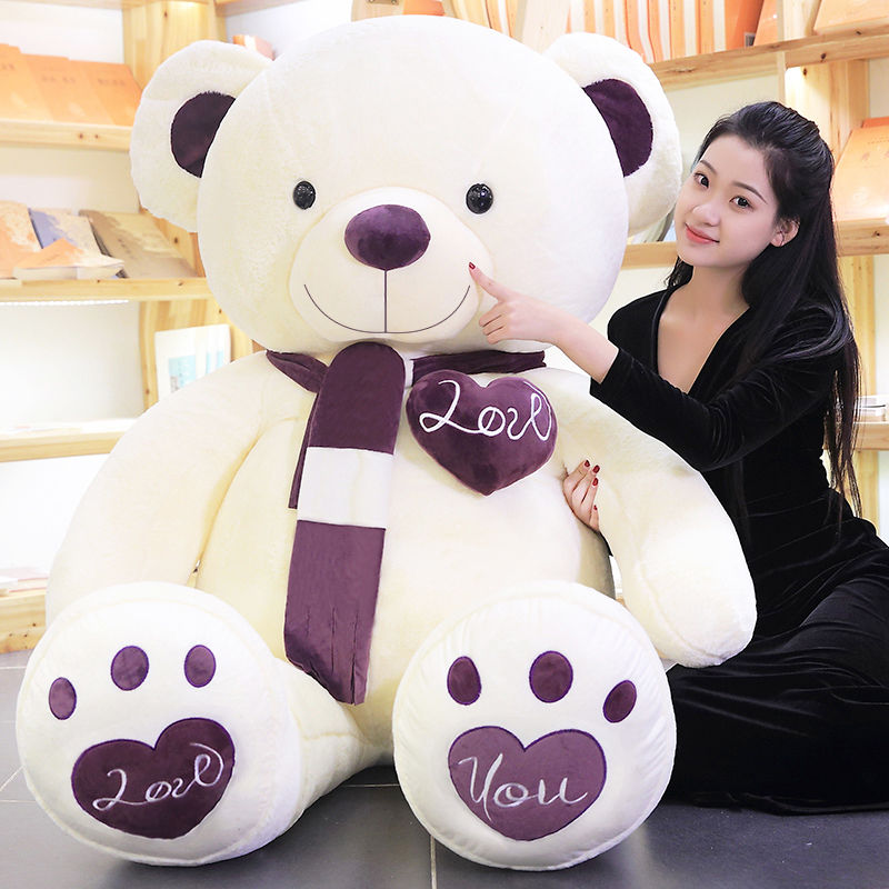 泰迪熊公仔布娃娃毛绒玩具熊熊猫生日礼物女床上睡觉抱枕玩偶可爱