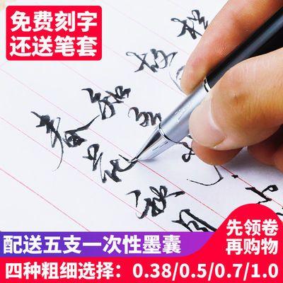 【免费刻字】毕加索916钢笔学生用练字书法成人弯头笔尖美工硬笔