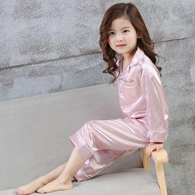 儿童睡衣女夏季女童冰丝套装小女孩中大童薄款春秋男童宝宝家居服