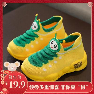 毛毛虫女童鞋子儿童网面透气运动鞋软底宝宝袜子鞋小童网鞋男童鞋