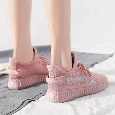 飞织运动鞋女2020新款夏季健身百搭跑步鞋软底椰子鞋轻便旅游单鞋