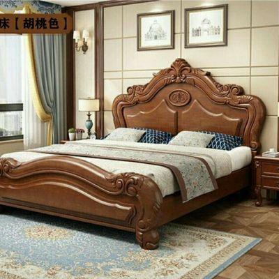 欧式实木大床公主床1.5/1.8/2米双人婚床奢华雕花美式家具储物床