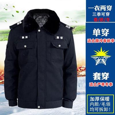 2020新款送配件保安服装棉服多功能大衣加厚工作服棉衣男保安制