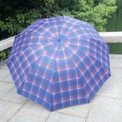 时尚全自动三折雨伞米格方格伞商务休闲红色蓝色户外运动旅游雨伞