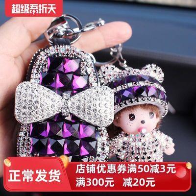通用汽车钥匙包女士韩国可爱创意水晶汽车钥匙皮套挂件车用钥匙扣