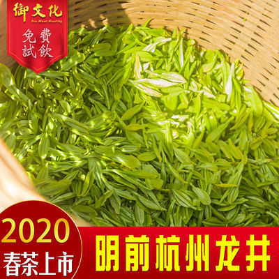 正宗西湖龙井茶明前新茶春茶雨前龙井绿茶茶叶散装罐装多规格可选