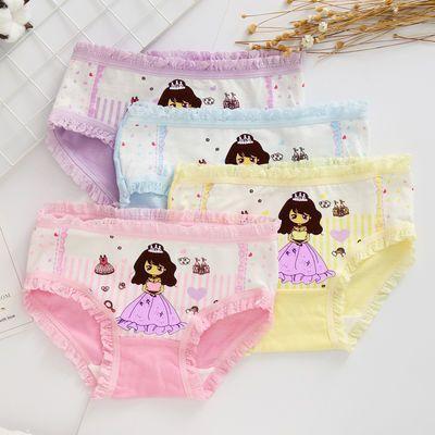 95%棉女童平角三角纯棉内裤儿童中小孩子学生宝宝短裤衩1-10岁