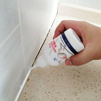 瓷砖专用美缝剂胶防水防霉补漏贴勾缝剂地板砖缝隙填缝卫生间家用