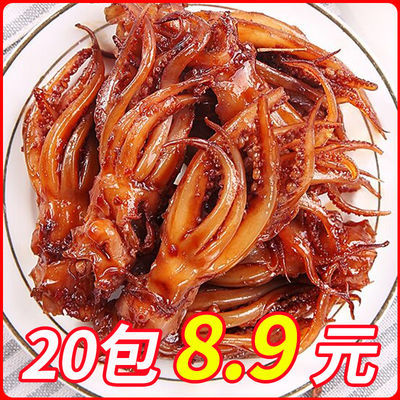 鱿鱼香辣鱿鱼香菇鱿鱼须零食即食麻辣小吃批发脆骨鱿鱼丝熟食海鲜