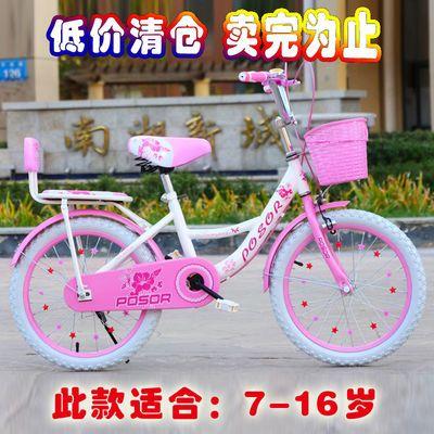 儿童自行车18/20/22寸中小学生单车7-8-9-10-12-16岁男女孩脚踏车
