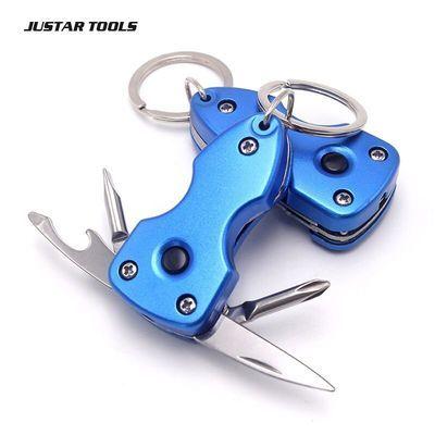 多功能组合工具折叠刀防身便携迷你小刀钥匙扣螺丝刀开瓶器LED灯