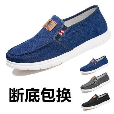 防滑耐磨老北京布鞋男单鞋男鞋帆布鞋休闲鞋板鞋男韩版潮流一脚蹬