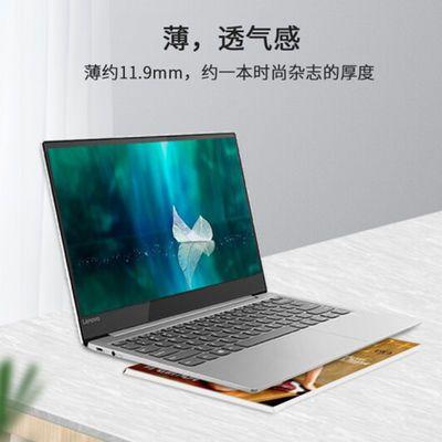 【官方正品】联想 YOGA S730 13.3英寸i5金属轻薄办公笔记本电脑