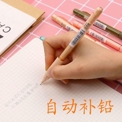晨光小学生自动铅笔写不断芯0.7mm活动全自动笔0.5铅芯一年级套装